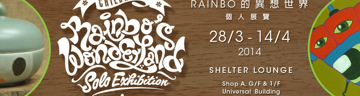 Rainbo's Solo Exhibition at Shelter Lounge