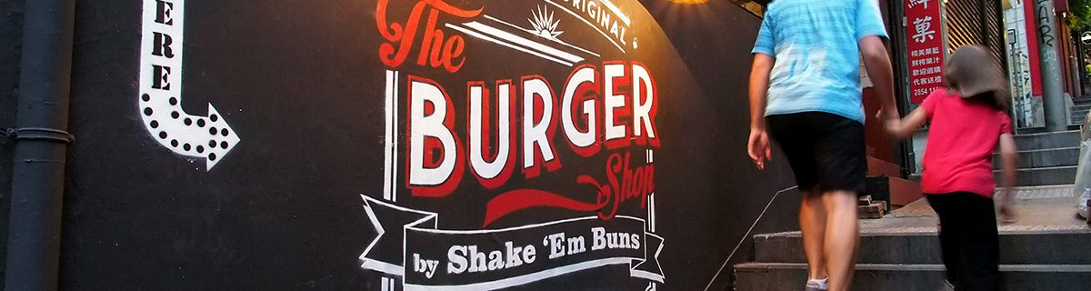 The Burger Shop by Shake 'em Buns