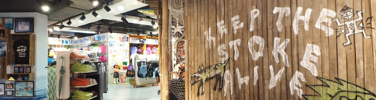 Quiksilver indoor decoration
