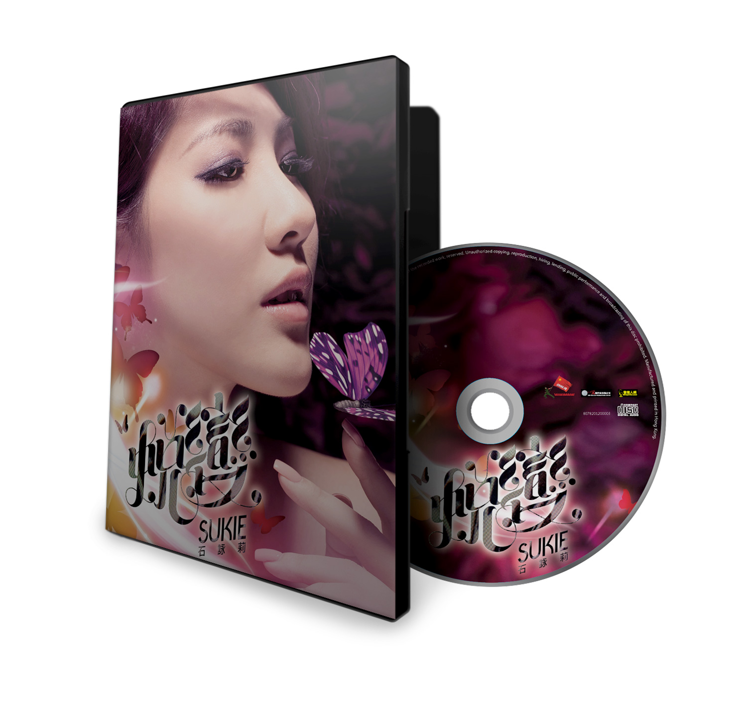 sukie-dvd-preview