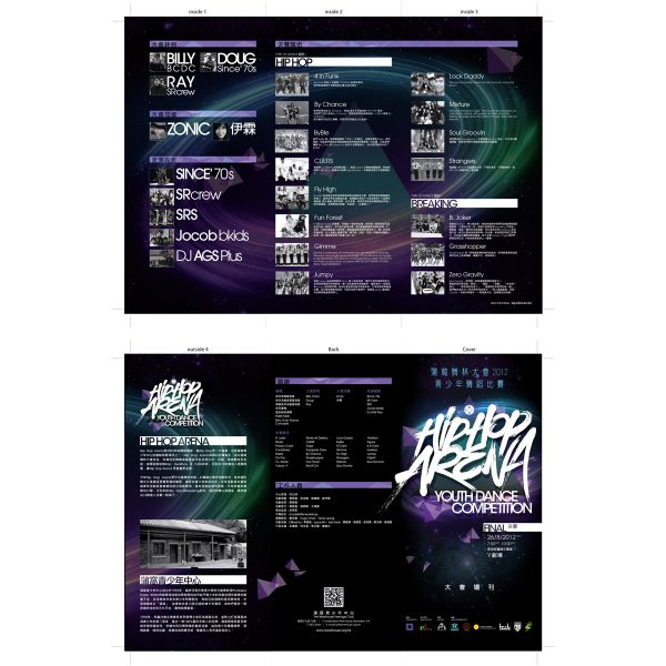 hiphop_arena_brochure-final