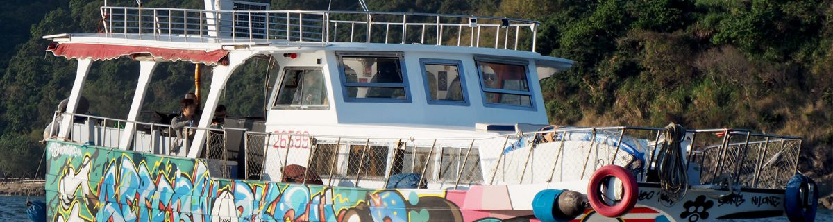 Graffiti on boat!