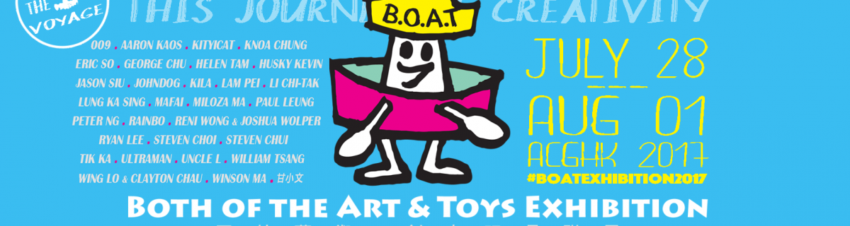 B.O.A.T-Both of the Art & Toys Exhibition